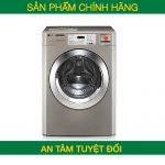 Máy giặt chuyên dụng LG Titan-C Inverter 15kg – Chính hãng