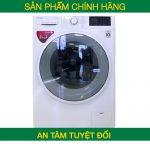 Máy giặt sấy LG FC1408D4W lồng ngang 8 kg, sấy 5 kg  – Chính hãng