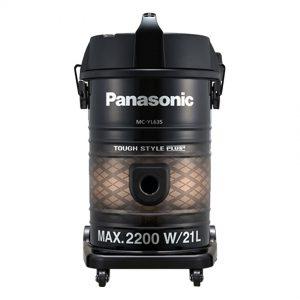 Máy hút bụi Panasonic MC-YL635TN46 2100W – Chính hãng