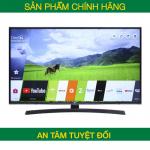 Smart Tivi LG 43UK6340PTF 43 inch 4K – Chính Hãng