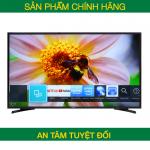 Smart Tivi Samsung 40 inch UA40J5250D – Chính Hãng