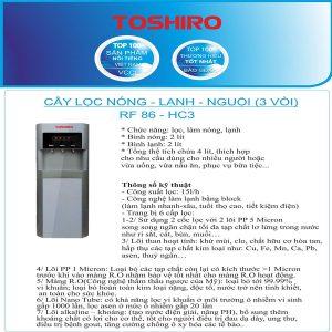 Cây lọc nước đa chức năng nóng – lạnh Toshiro TL RF86-HC3